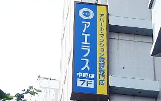 店舗写真7